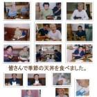 20120917月「松戸」室内イベント敬老の日