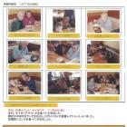 ご報告20121109金「松戸」サイゼリア