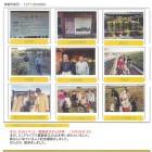 ご報告20121028日「松戸」葛飾柴又の山本亭
