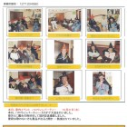 ご報告20121031水「松戸」ハロウィンパーティー