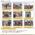 ご報告20121105月「松戸」水辺のスポーツガーデン公園