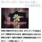 20121202日「二十世紀が丘」ピアノ発表会