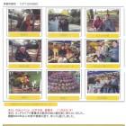 ご報告20121108木「松戸」善養寺