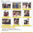 ご報告20121110土「松戸」みさと公園