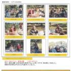 ご報告20121016火「松戸」里見公園