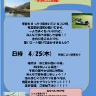 20130425木「二十世紀が丘」春の歩け歩け大会